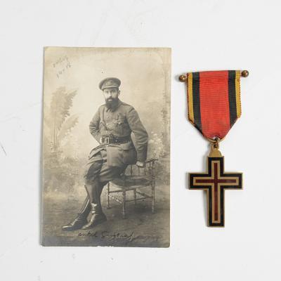 Croix romaine des aumôniers catholiques.